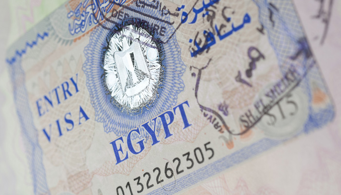 Egyptian Visa Stamp.