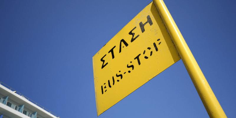Rhodes Bus Stop