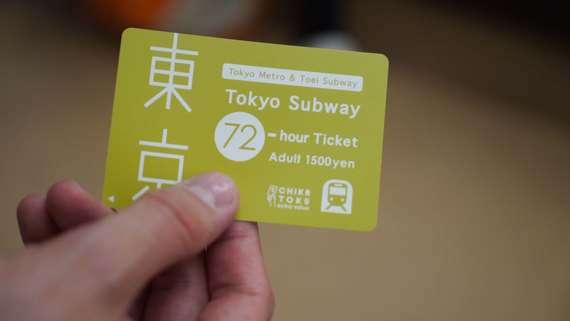 Tourist tickets for the Metro in Tokyo