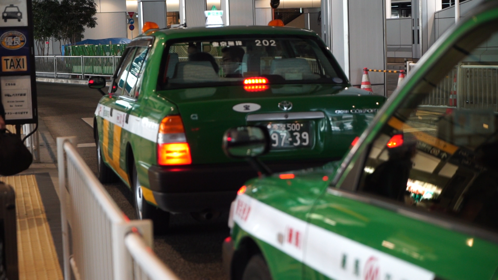 Taxi rank in Tokyo